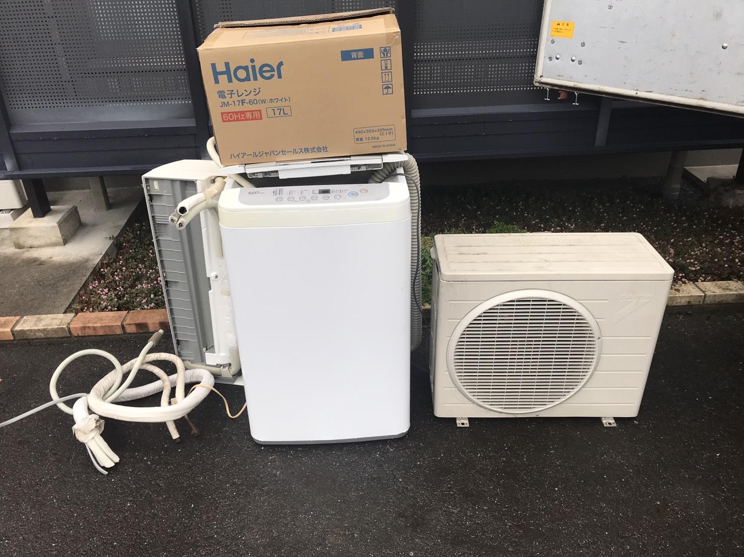 洗濯機、室外機、その他不用品の回収前