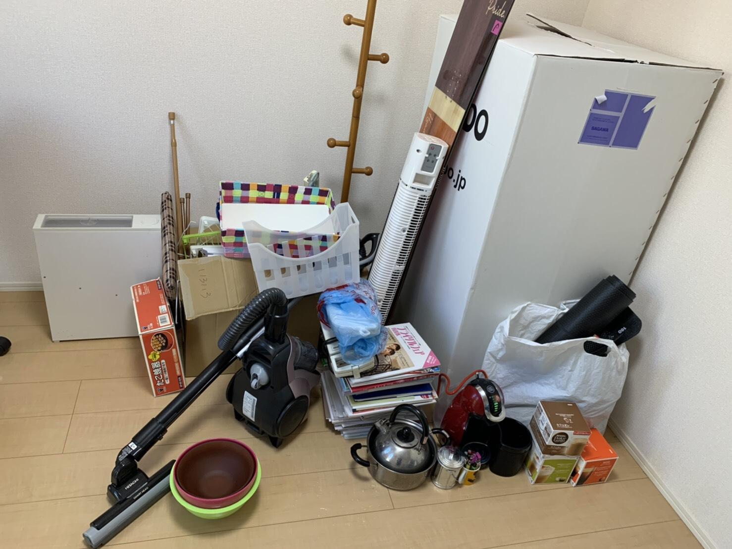 掃除機、調理器具、その他不用品の回収前