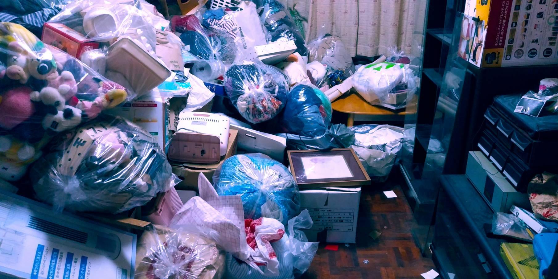 衣類、雑貨などの大量の不用品の回収前