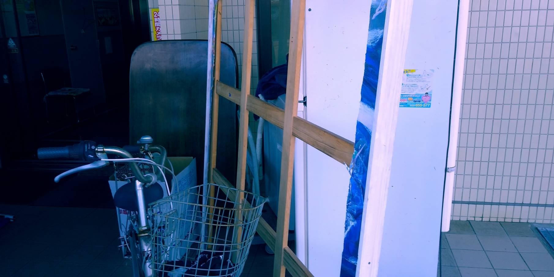 自転車、冷蔵庫、洗濯機の回収前