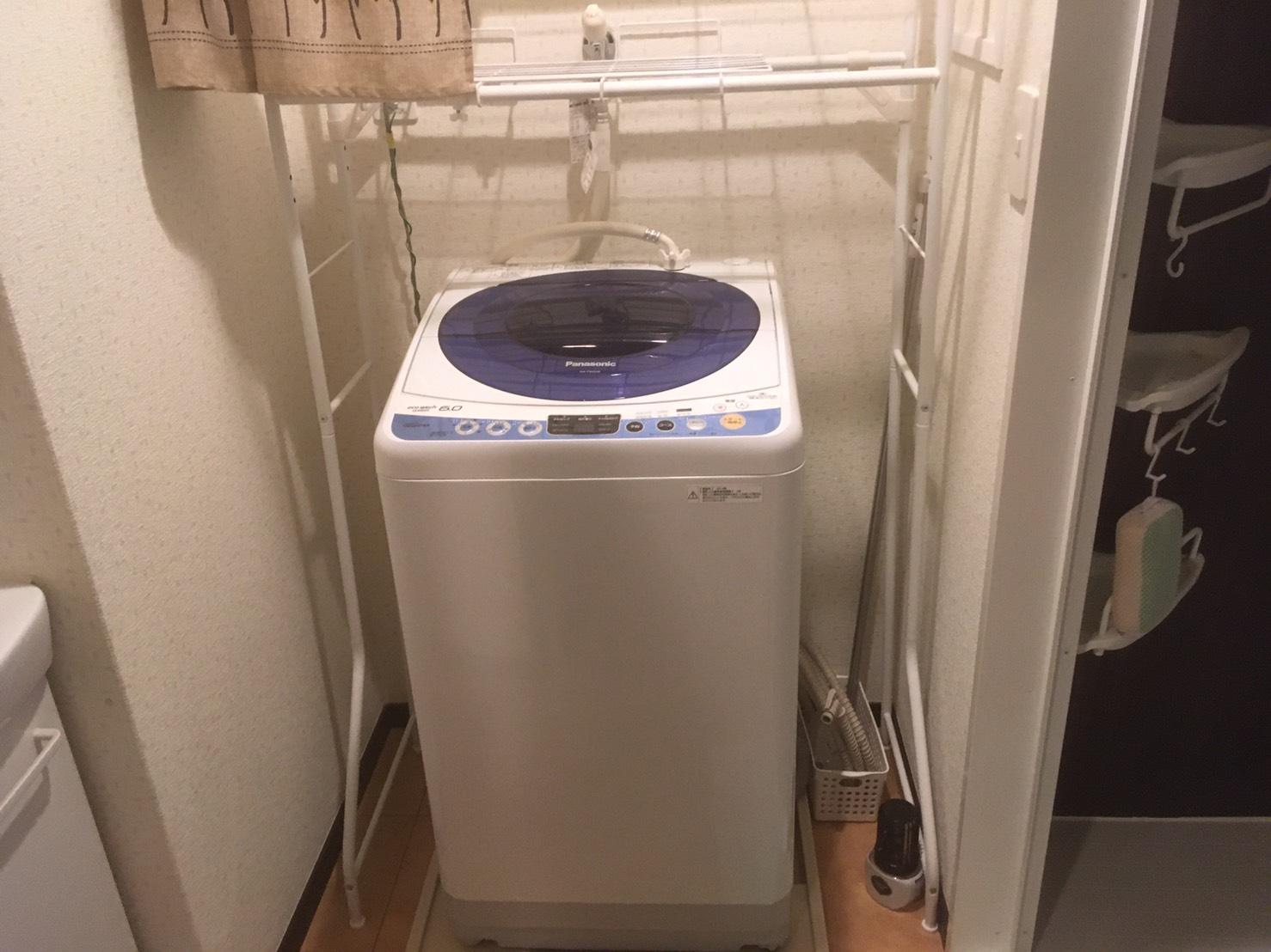 洗濯機、ラックの回収前