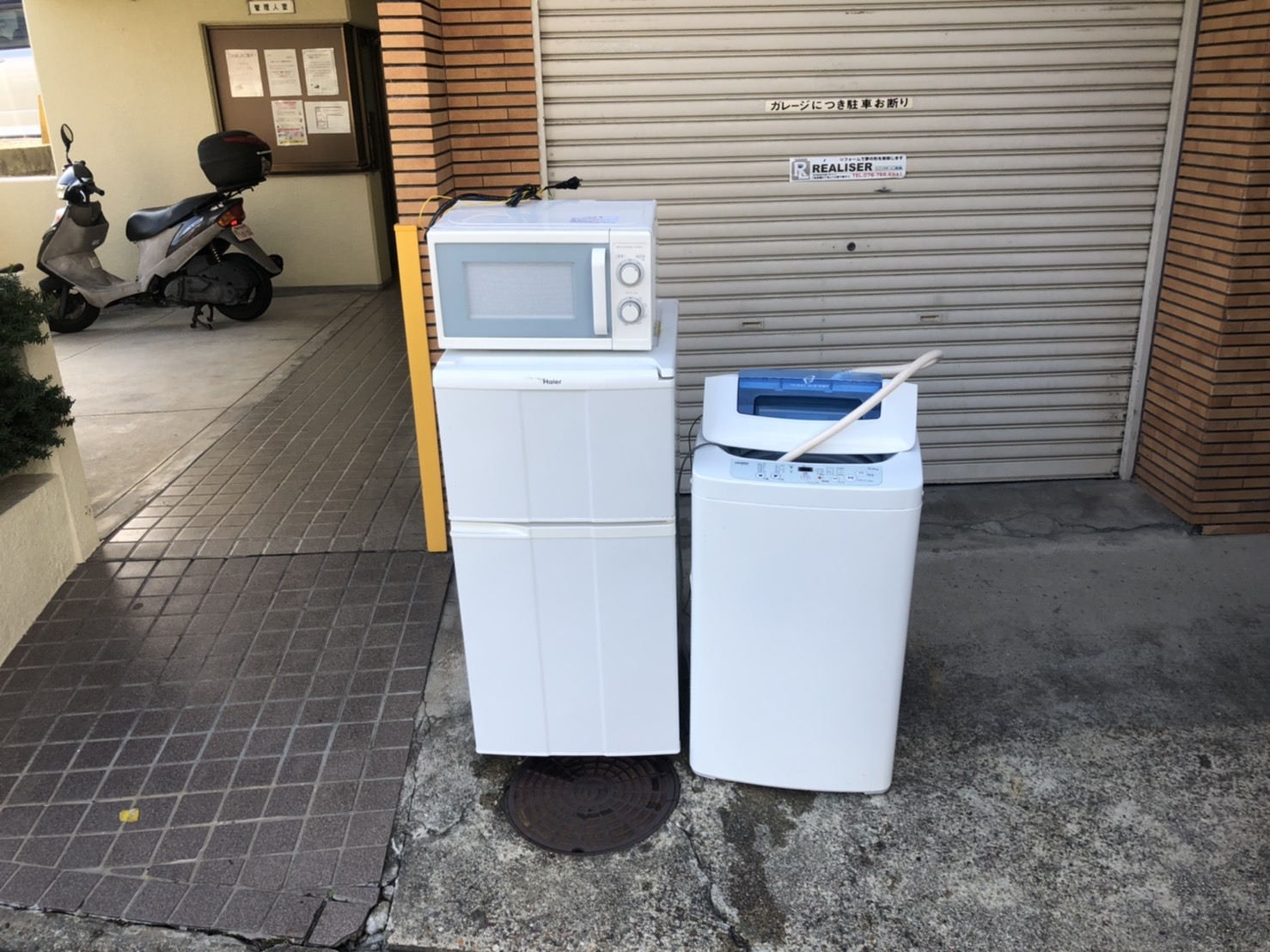 冷蔵庫、レンジ、洗濯機の回収前
