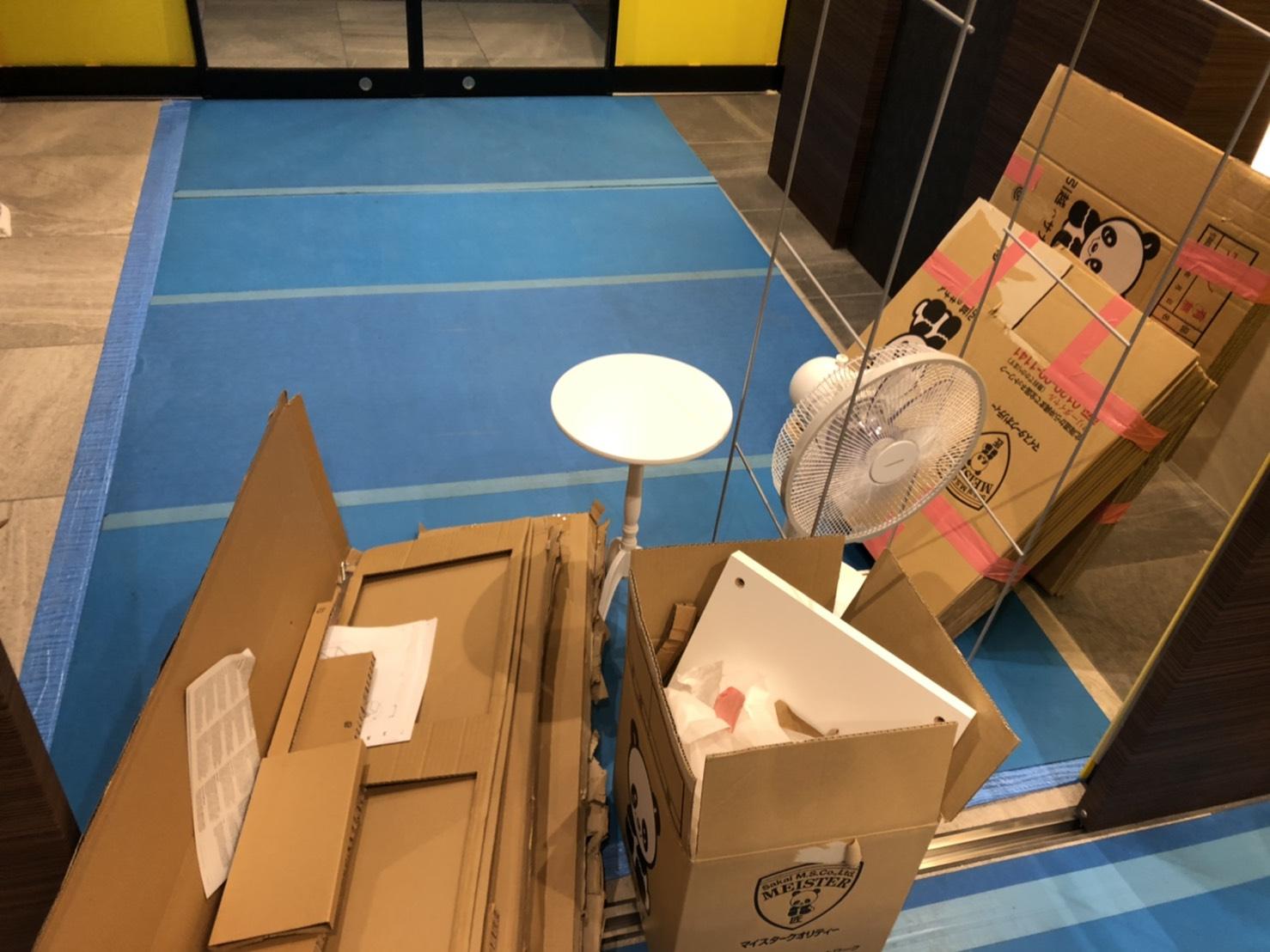 机、扇風機、ダンボールの回収前