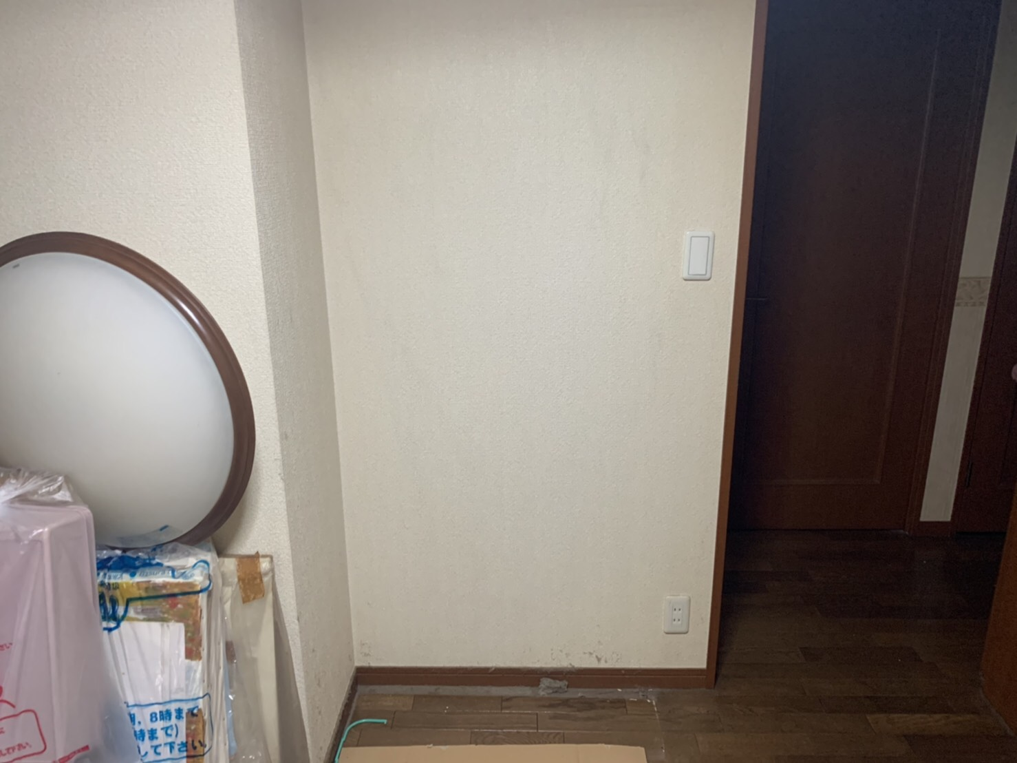 愛知県名古屋市のコレクションボードの回収後