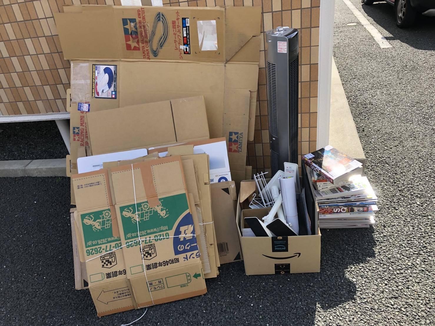 ヒーター、雑誌、その他不用品の回収前