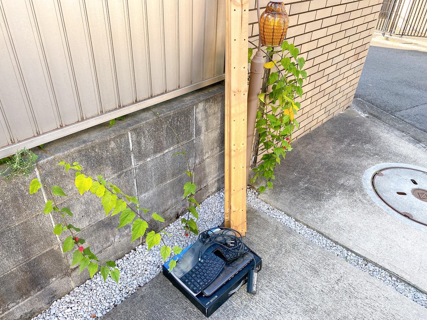 神奈川県横浜市のパソコンの回収前