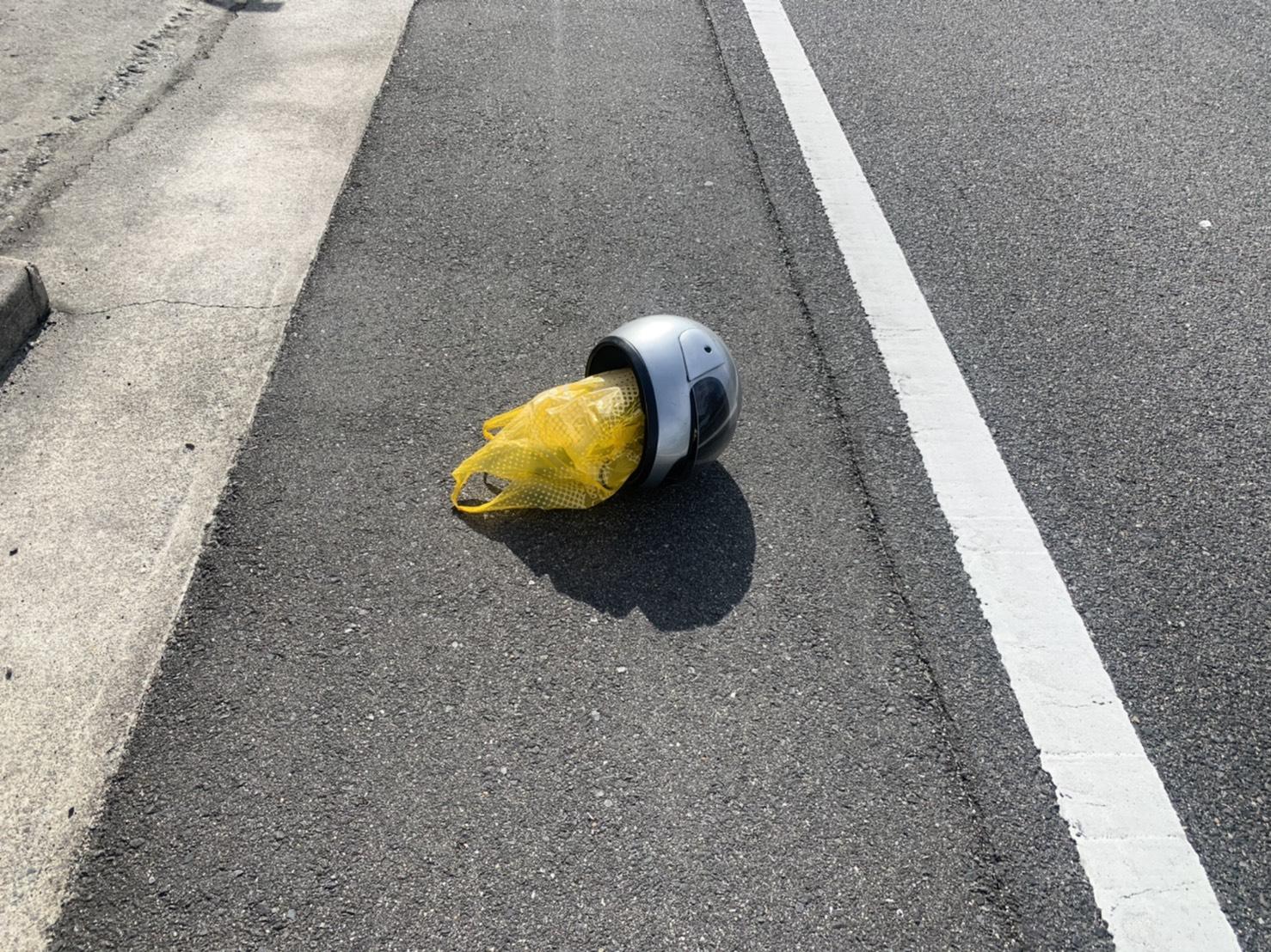 ヘルメットの回収前