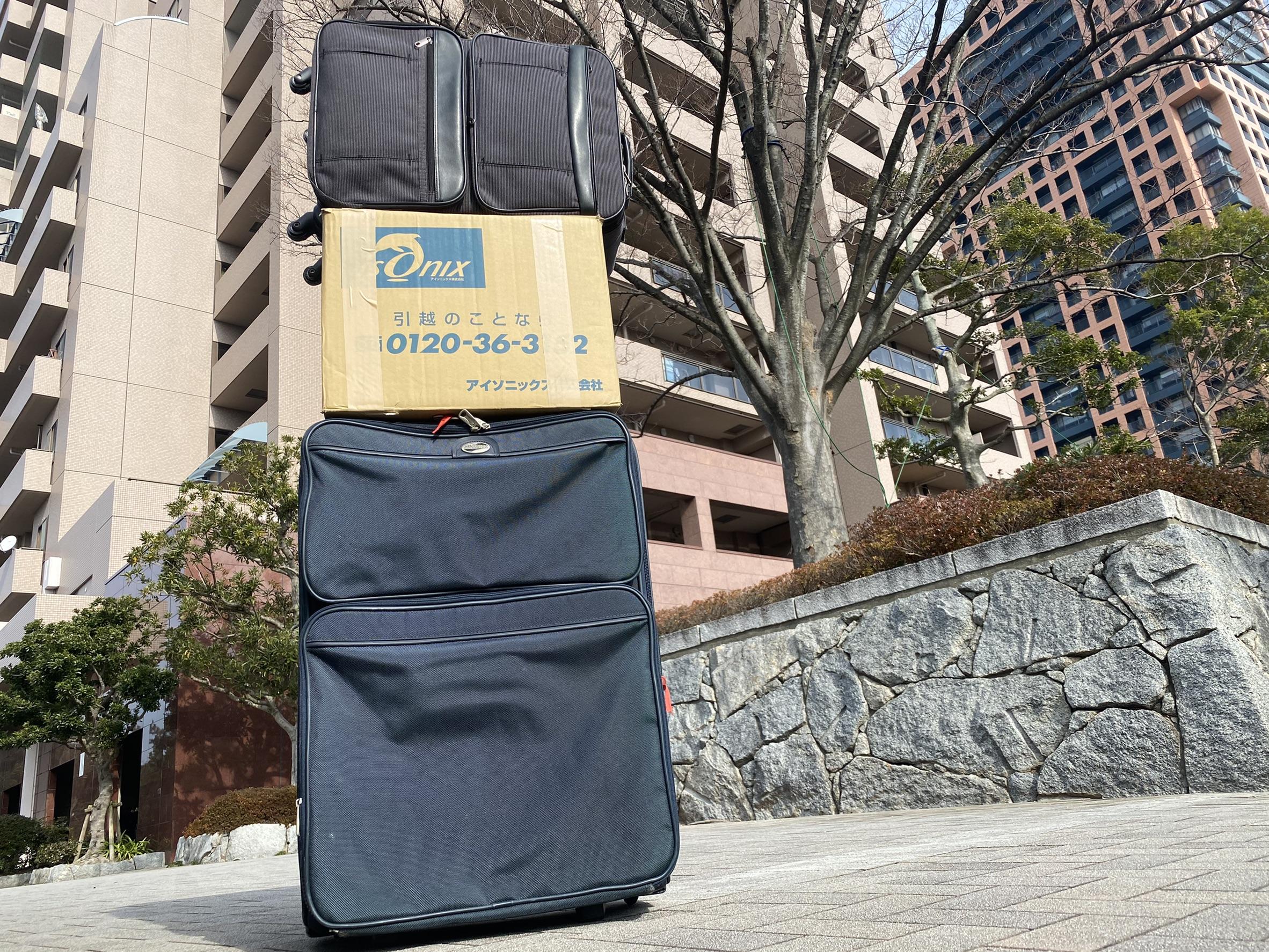 福岡県福岡市のスーツケースの回収前