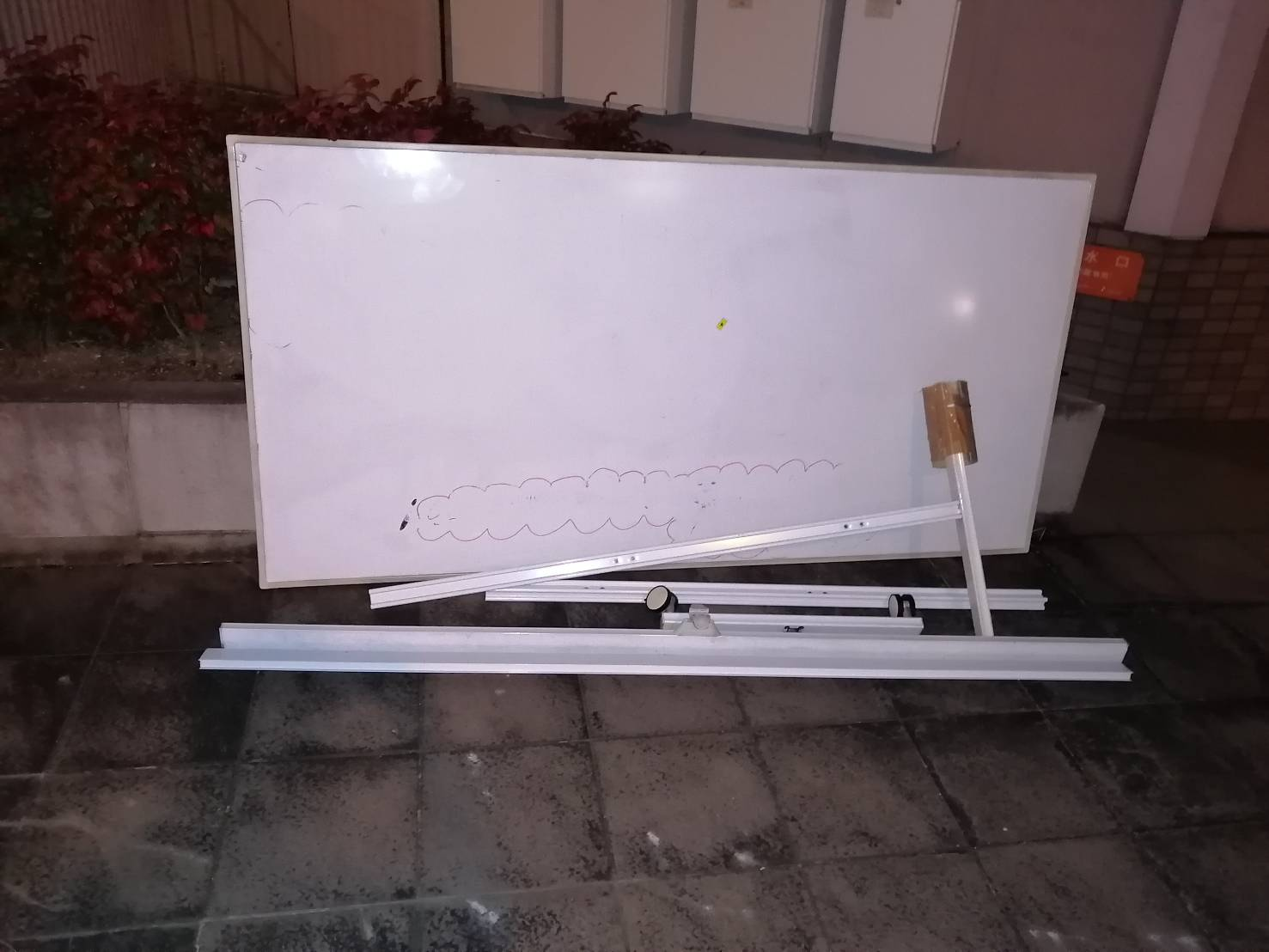 兵庫県西宮市のホワイトボードの回収前