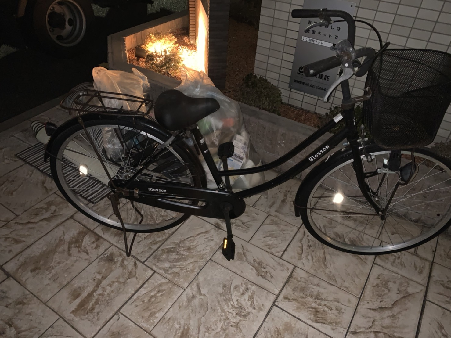 静岡県三島市の自転車の回収前