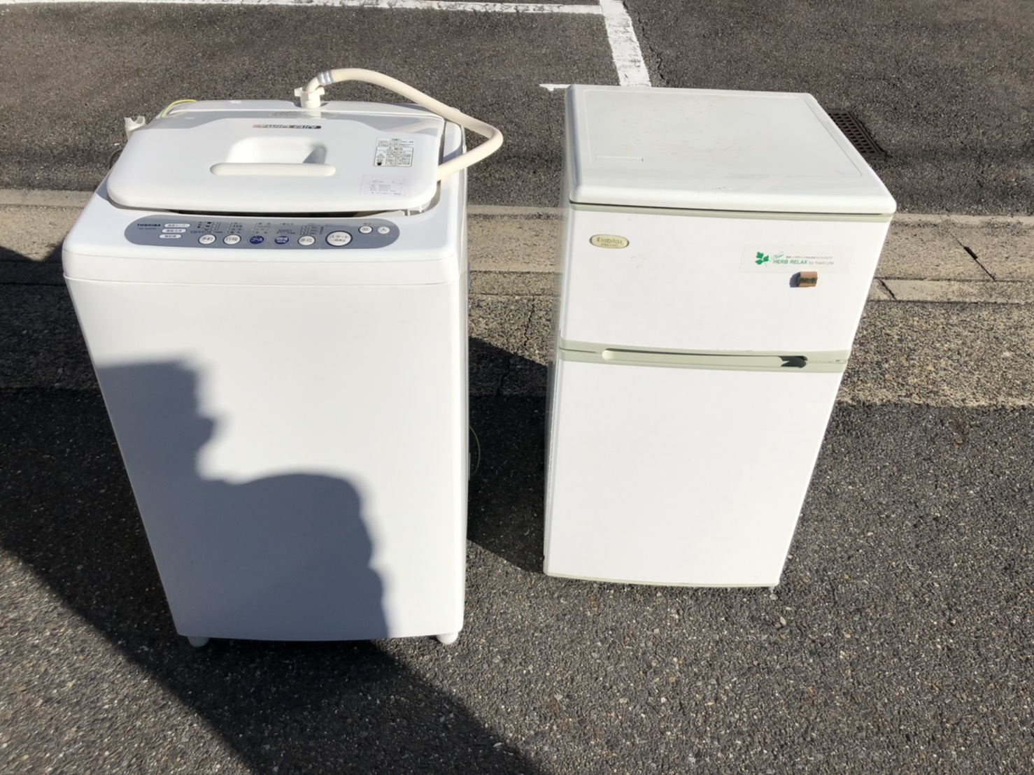 洗濯機、冷蔵庫の回収前