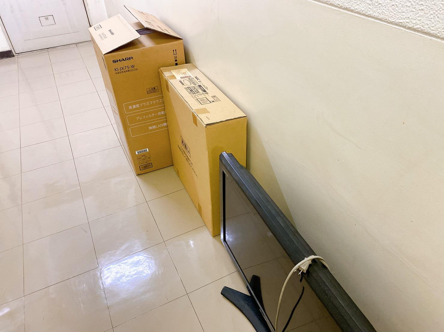 テレビ、空気清浄機の回収前