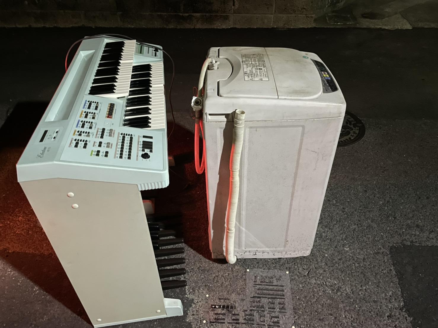 洗濯機、電子ピアノの回収前